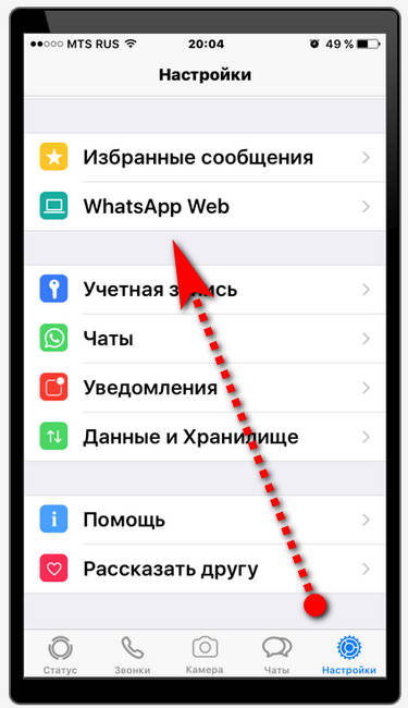 WhatsApp Web Enabler