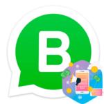 Ведение рекламы через WhatsApp — особенности запуска кампании