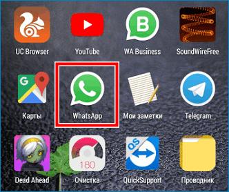 Открыть WhatsApp на телефоне