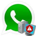 Почему не открывается WhatsApp на компьютере — решение проблемы