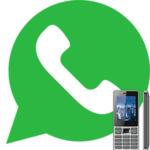Как скачать и установить WhatsApp на обычный кнопочный телефон