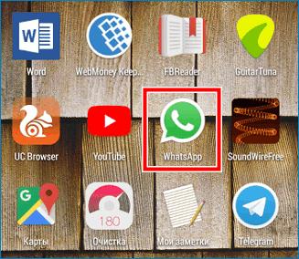 Открыть WhatsApp