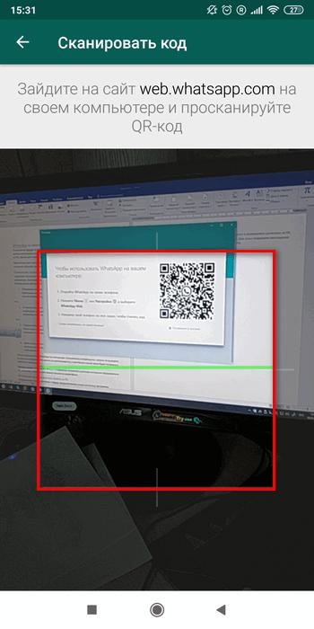 Сканирование QR-кода для приложения