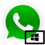 WhatsApp для планшета Windows — скачать бесплатно