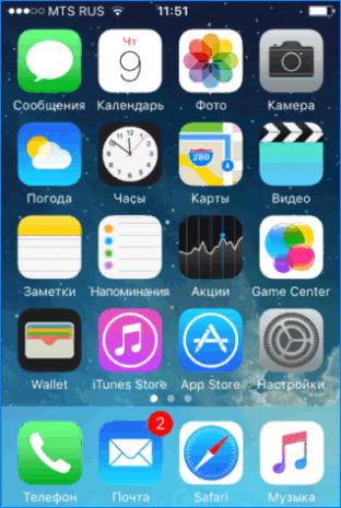 iPhone настройки облака в WhatsApp