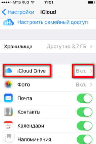 Настройка iCloud в WhatsApp на iPhone