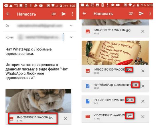 Прикрепление чатов на Android в WhatsApp