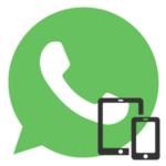 WhatsApp Web на телефоне и планшете — как пользоваться онлайн