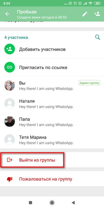 Пользовательский выход
