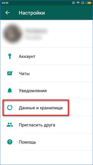 Управление данными и хранилищем на Android