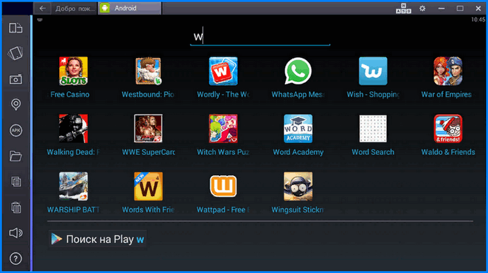 Выбор WhatsApp для скачивания
